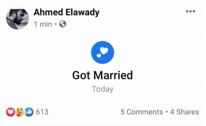 أحمد العوضي يعلن زواجه رسميًا بياسمين عبد العزيز