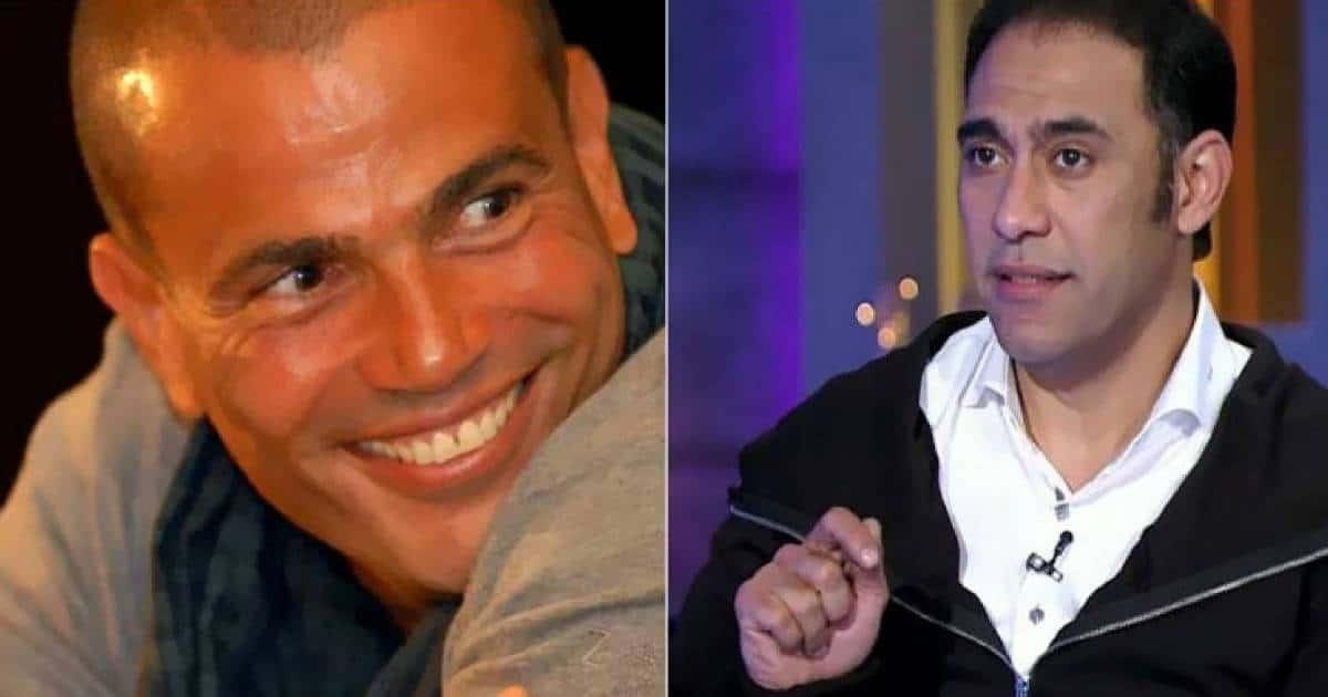 عمرو مصطفي و عمرو دياب