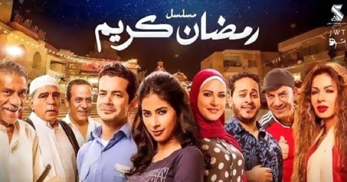 رمضان كريم الجزء الثاني يعيد الثنائي أحمد عبد الله وسامح عبد العزيز مرة أخرى