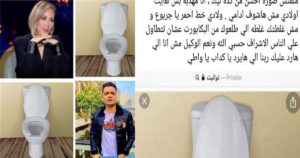 رد ريهام سعيد علي حسن شاكوش